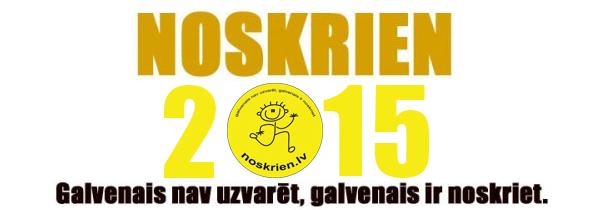 noskrien2015