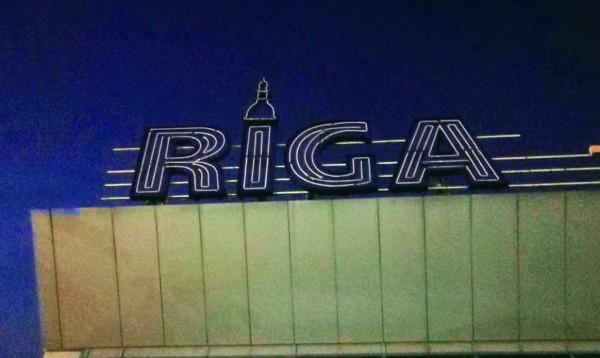 Veikals Rīga Minskā