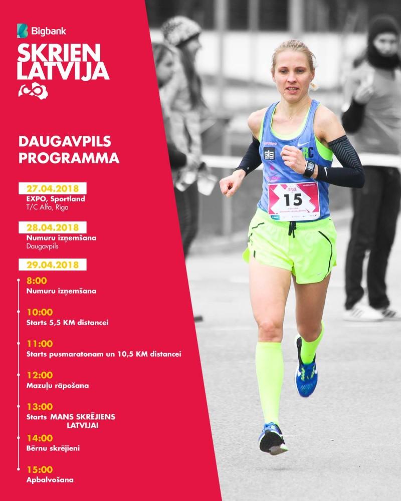 Daugavpils programma