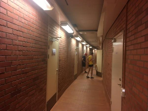 Garais koridors.