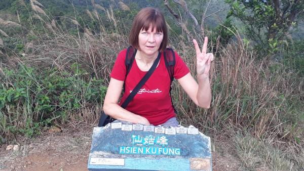 Hsien Ku Fung
