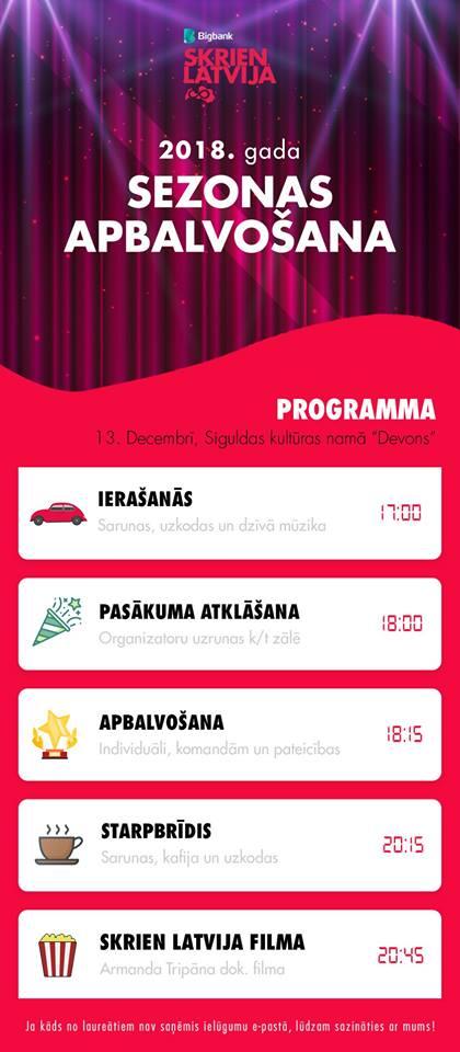 Sezonas apbalvosana_programma