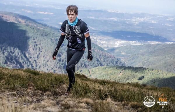 Louzan Trail vienā bildē.