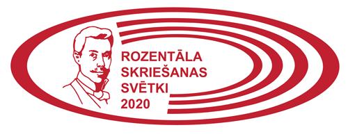 RSS-2020